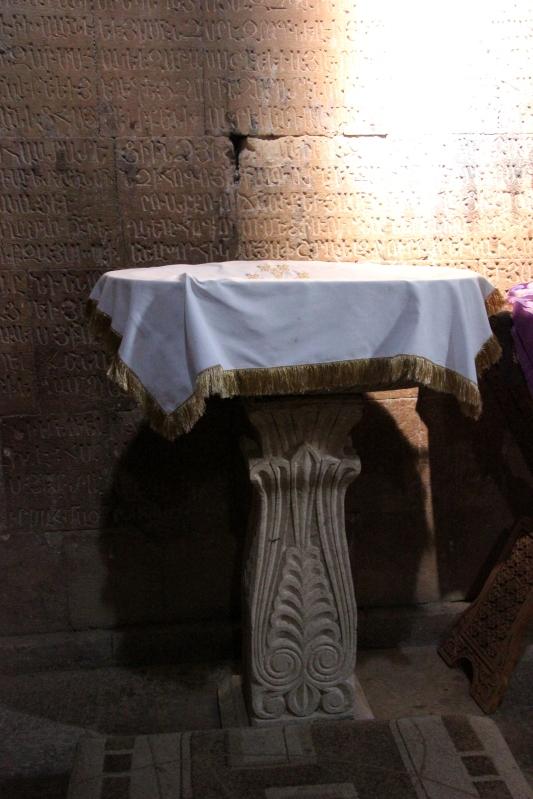 A baptismal font.
